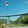 Photos: 見延橋
