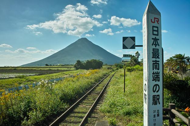 Photos: 西大山駅2