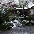 Photos: 高山寺27