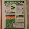 白金~望岳台25