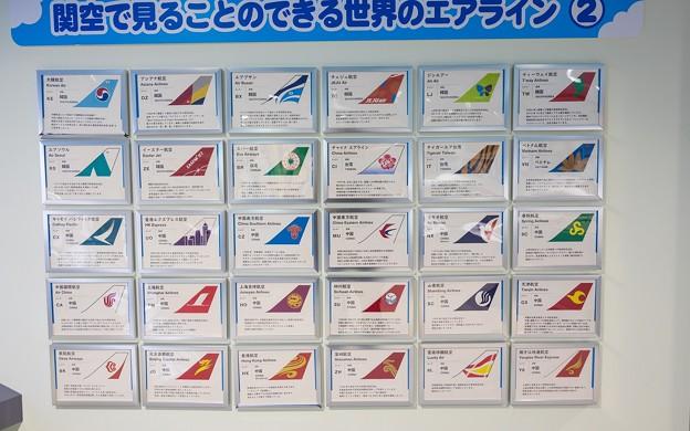 関西国際空港098