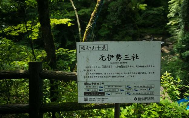 天岩戸神社04