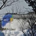 Photos: 雪煙を上げて走る列車