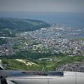 Photos: 稚内の街_1