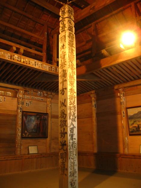 中尊寺金色堂の画像 p1_24