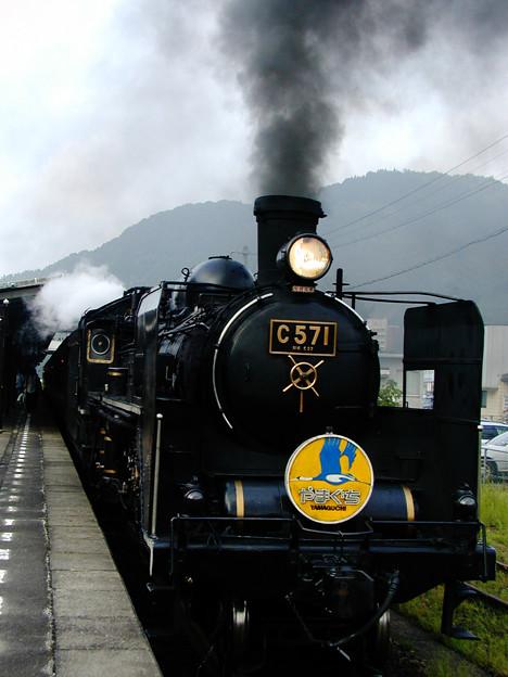 機関車 #4
