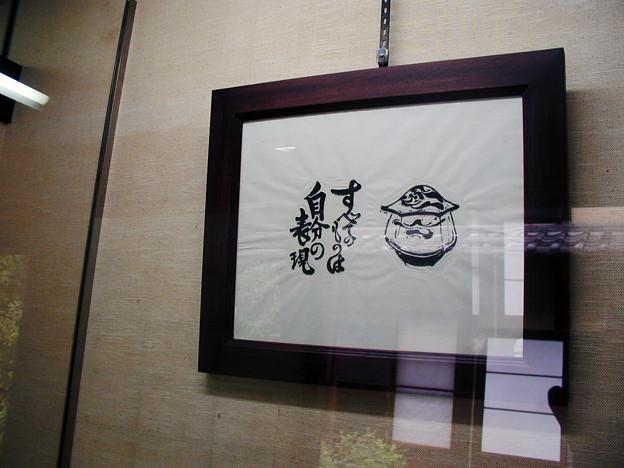河井寛次郎記念館 #28