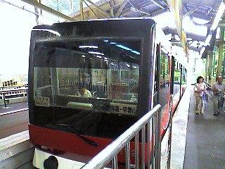 箱根登山鉄道 #2