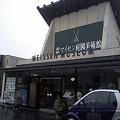 写真: 箱根マイセン庭園美術館