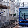 Photos: 都電荒川線 8904