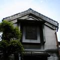 Photos: 霜降銀座商店街 #2