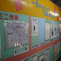 Photos: 霜降銀座商店街 #7