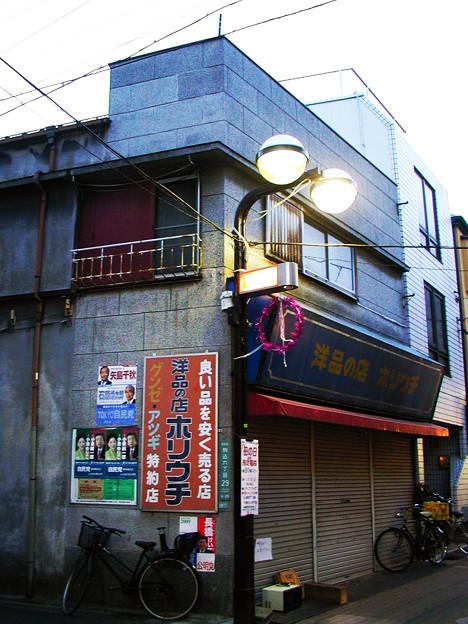 染井銀座商店街 #3