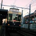 Photos: 都電 三ノ輪橋駅 #2