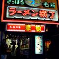 Photos: 札幌 #1