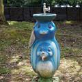 Photos: ペンギン型の水飲み場 #1@熊本市動植物園