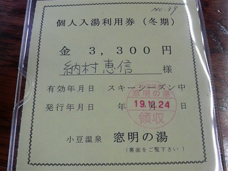 P1000082
