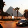 Photos: Pyramid