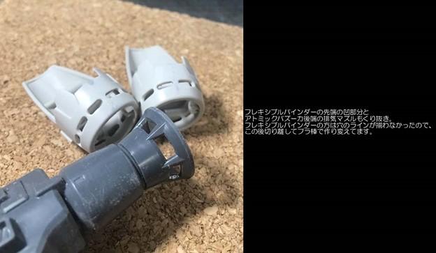 Photos: GP0211_R