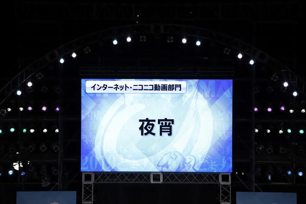 2019どまつり(日)IMG_8708