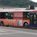Photos: バス広告