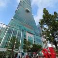 Photos: 台北101