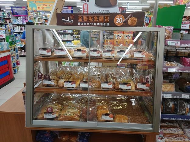 阪急のパン