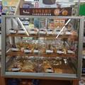 Photos: 阪急のパン