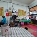 Photos: 麺屋