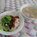 Photos: 乾麵