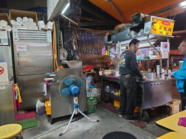 Photos: 臭豆腐