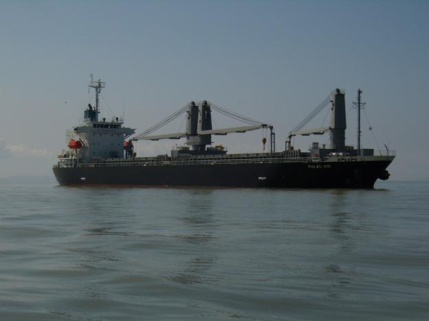 Cargo ship - PULAU AOI