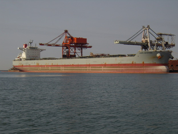 Bulk carrier - KEY STONE