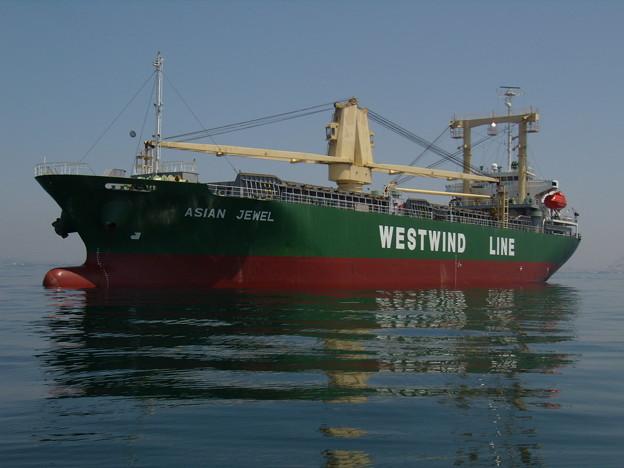 Cargo ship_ASIAN JEWEL