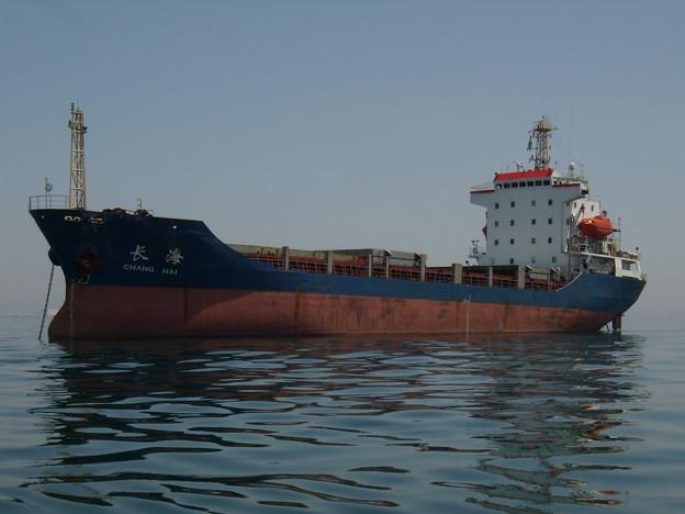 Cargo ship_CHANG HAI