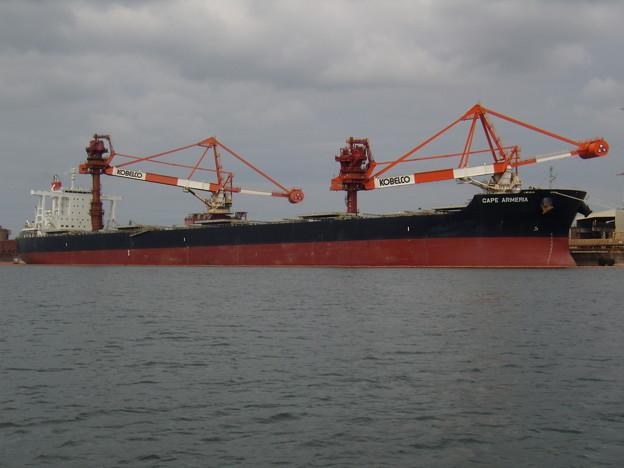Photos: Bulk carrier - CAPE ARMERIA