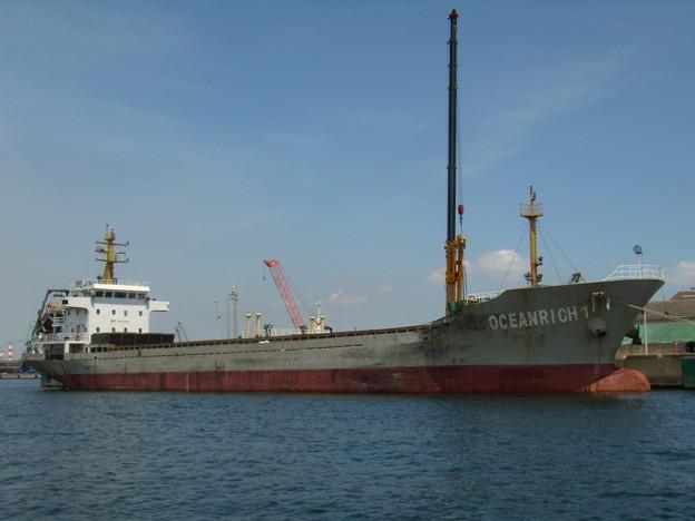 Cargo Ship - OCEANRICH 1