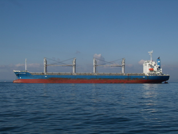 Bulk carrier ATLANTIC GLORY