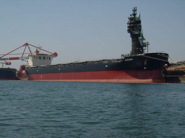 Bulk carrier_KAGARA