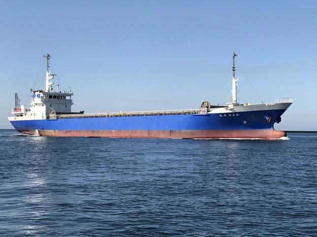 内航貨物船 第五晶恵丸