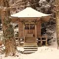 写真: 瀧神社