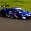 Photos: KEIHIN NSX-GT