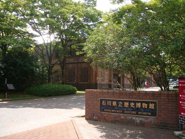 046.石川県立歴史博物館(1)