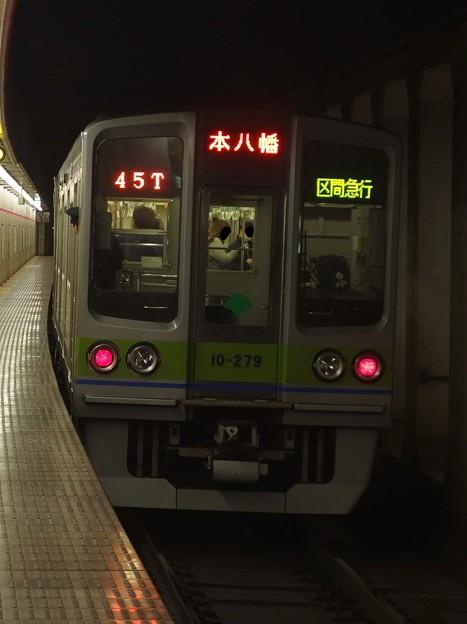 京王新線幡ヶ谷駅2番線 都営10-270F区急本八幡行き前方確認