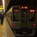 Photos: 都営新宿線馬喰横山駅2番線 都営10-270F各停本八幡行き前方確認