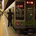 Photos: 都営新宿線馬喰横山駅2番線 都営10-270F各停本八幡行き側面よし