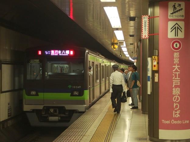 都営新宿線新宿駅5番線 都営10-540F急行本八幡行き前方確認