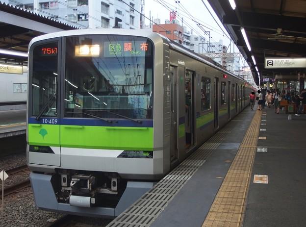 京王線笹塚駅2番線 都営10-400F区急調布行き