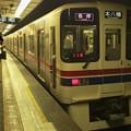 Photos: 京王新線初台駅2番線 京王9034F各停本八幡行き停止位置よし