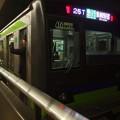 Photos: 京王線調布駅3番線 都営10-550F急行新線新宿行き側面よし